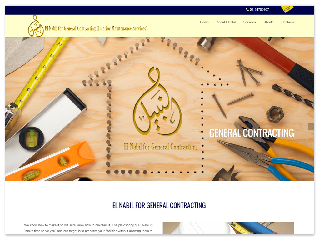 El Nabil for General Contracting